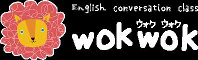 WOKWOK