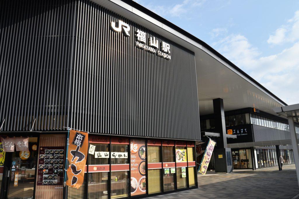 乗車・集合場所の福山駅